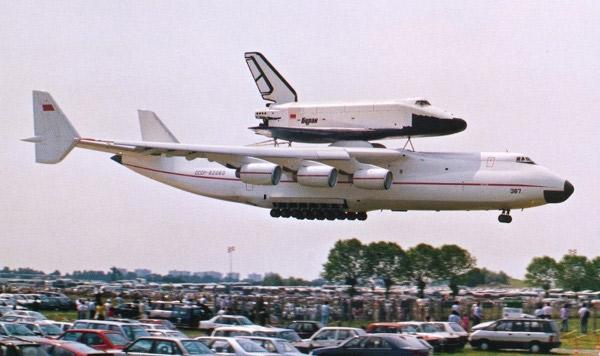 Нічого незвичайного, всього лише український літак мрія приземлився в аеропорту лейпцига